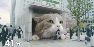OK, so this giant cat is loose in Japan. This is from a Lotte gum commercial. No, I don't understand it, either.